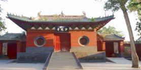 Favorite China Shaolin Temple