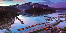 Ramah Taiwan + Sun Moon Lake Muslim Tour