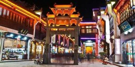 Amazing China Dreamland