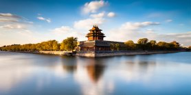Explore Beijing City Tour