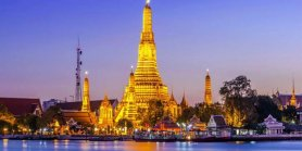 Lihat Bangkok + Frost Magical Ice Pattaya