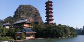 Explore Guilin Best Deal