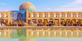Fantatsic Iran - Discover  The Beauty of Persia