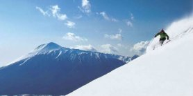 Amazing Winter Oishi Japan + Fujiten Snow Park