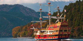 Amazing Japan Sakura + Shirakawago, Yokohama & Lake Ashi Cruise
