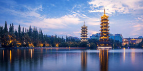 Explore Guilin Supreme